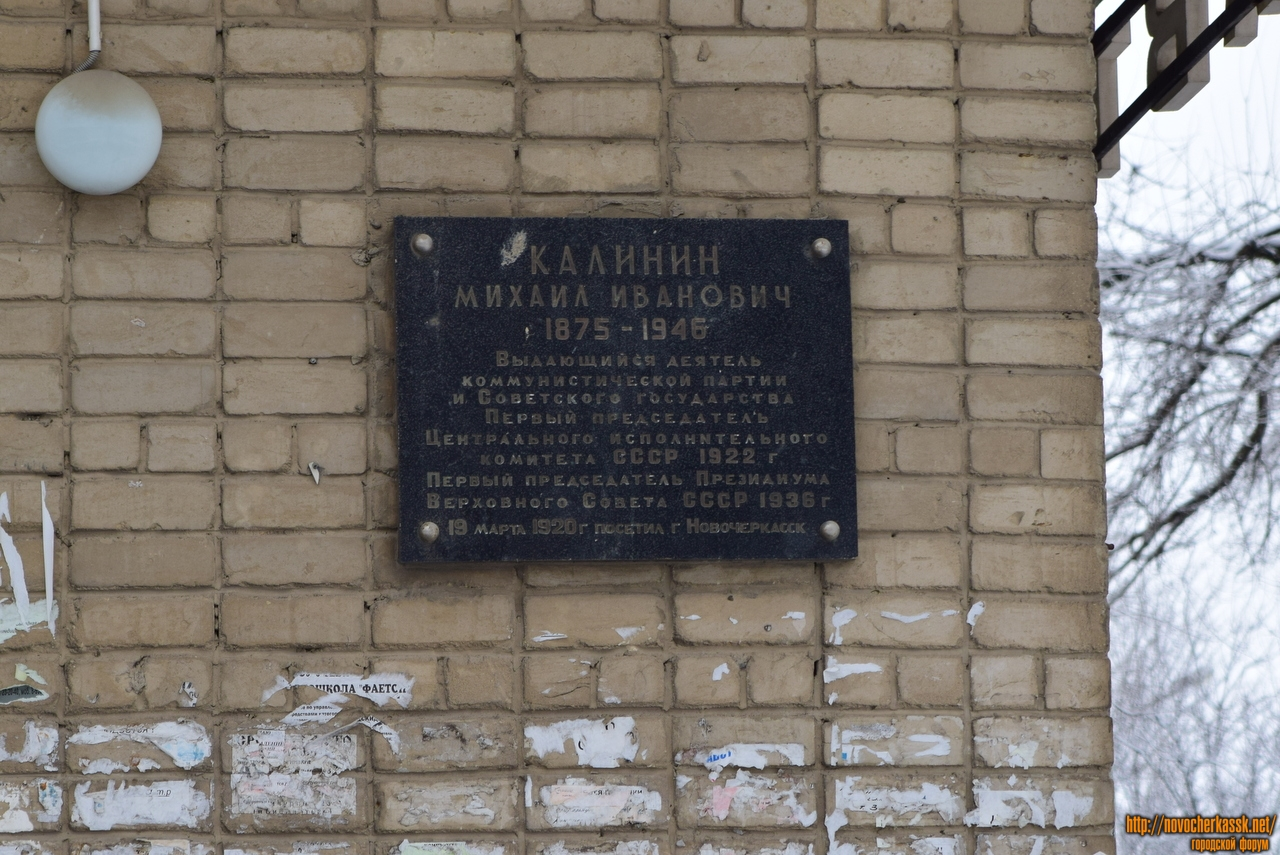 улица Калинина, 77 на карте-панораме Хабаровска, организации, фото ... | 855x1280