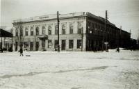Гостиница «Южная»