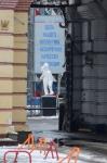 Памятник на территории НЭВЗ. Улица Машиностроительная