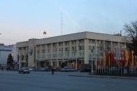 Здание Администрации города. Пр. Платовский, 59Б