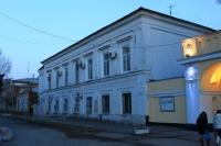 Улица Дворцовая, 5