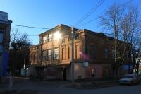 Улица Красноармейская. Бывшее здание музыкальной школы.
