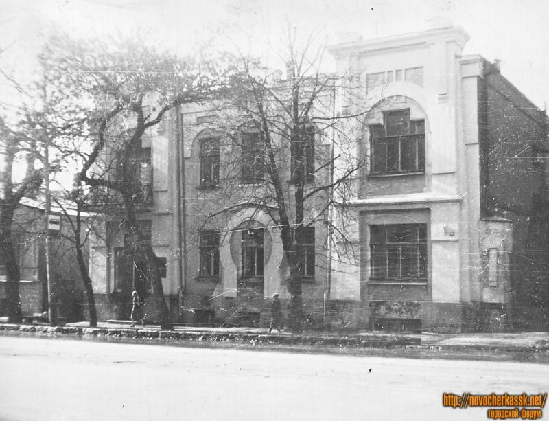 Ул. Московская. Здание гидрохимического института