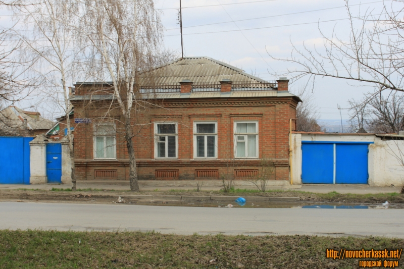 Улица Буденновская, 170