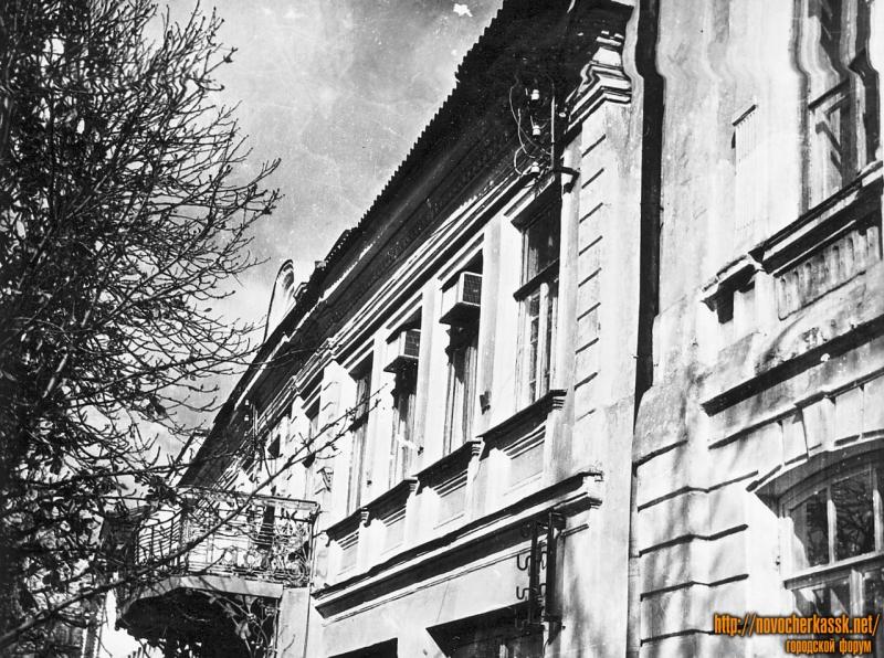 Ул. Московская, 20. Здание, где размещалась типография газеты Донская речь