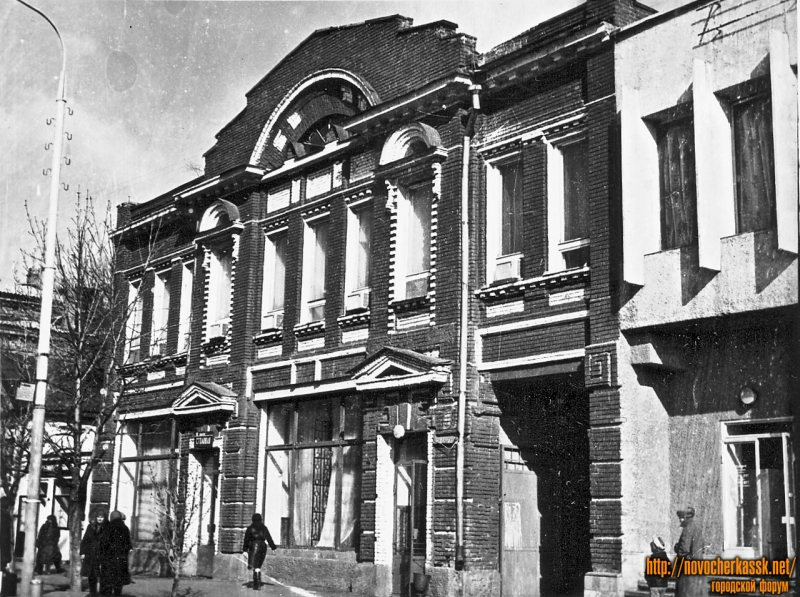 Улица Московская, 24