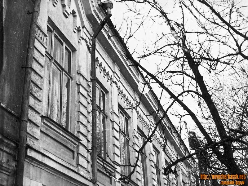 Улица Московская, 9. На момент съемки - здание Госбанка