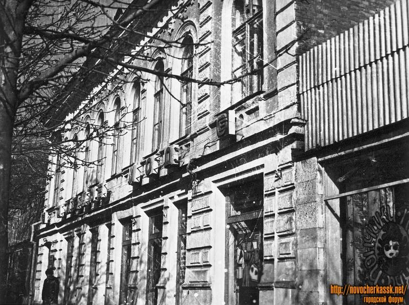 Московская, 32. Дом со встроенным помещением Ателье мод.
