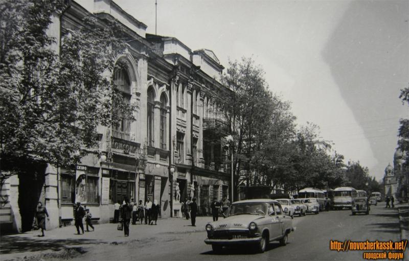 Проспект Платовский. Кинотеатр «Комсомолец». Автостанция. Скорее всего - 1965 год