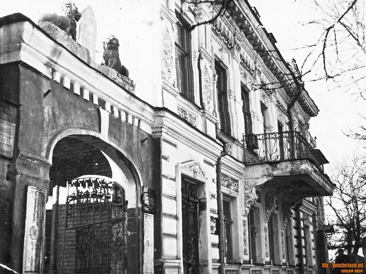 комиссии, утверждавшей новочеркасске загс бывший публичный дом фото дождливую, облачную