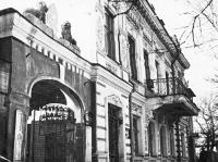 """Московская, 47. ЗАГС (Ранее - """"Дом счастья"""")"""