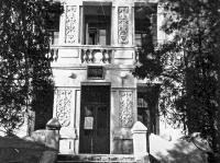 Комитетская, 64А. На момент фото - здание отделения больницы
