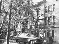 Ул. Красноармейская, 30. БСМП