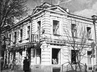 Книжный магазин на углу Московской, 36 и Дубовского, 28