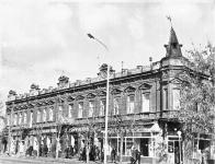 Улица Московская, 28. Магазин «Изюминка»