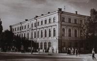 Здание центральной библиотеки. 1971 год. Угол Московской и Комитетской