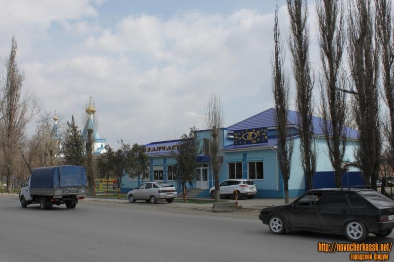 Магазин «Автозапчасти» на улице Гагарина
