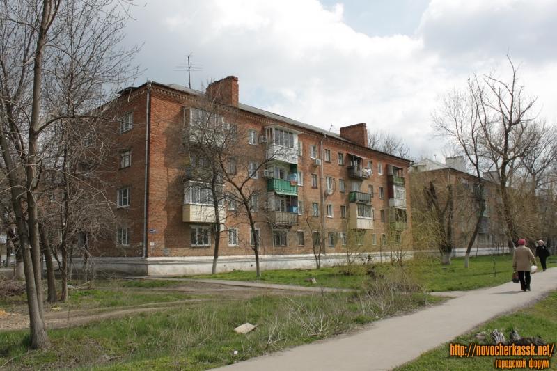 Улица Макаренко, 12