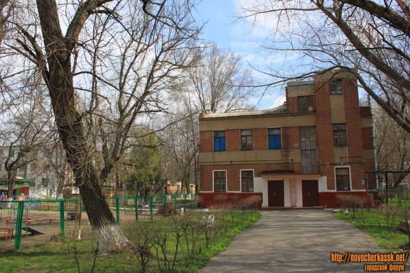 Детский сад-ясли. Улица Макаренко, 17Г