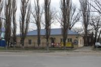 Телефонная станция на Гагарина, 108