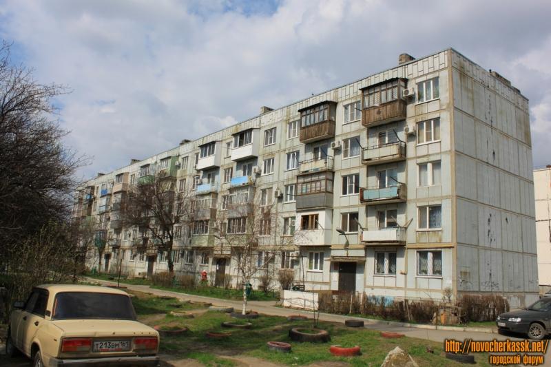 Улица Авиаторов, 18