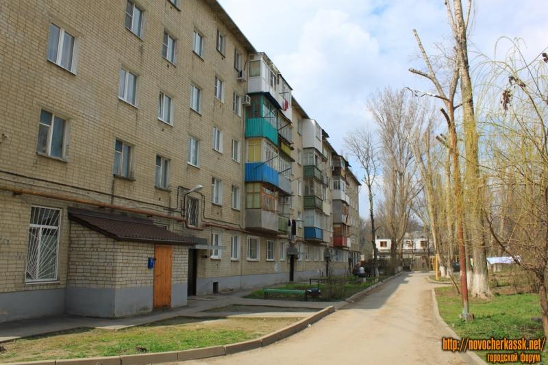 Улица Макаренко, 36