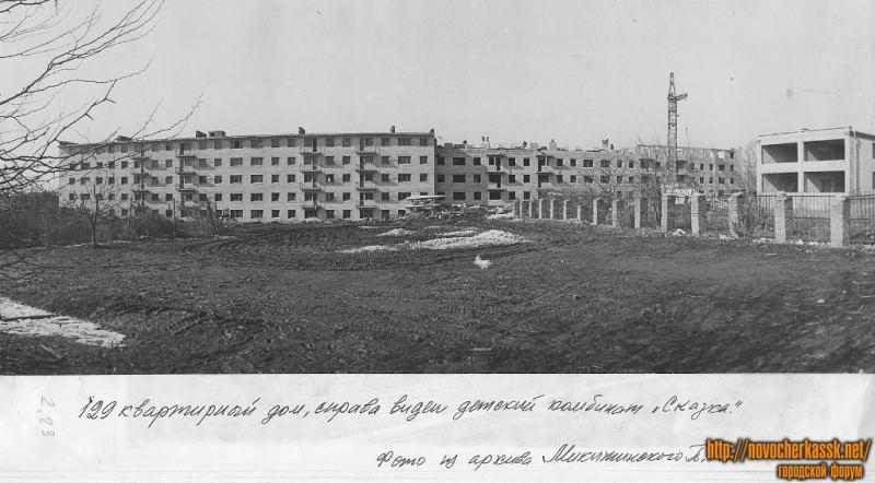 Дом на Пушкинской 68 1967 г.