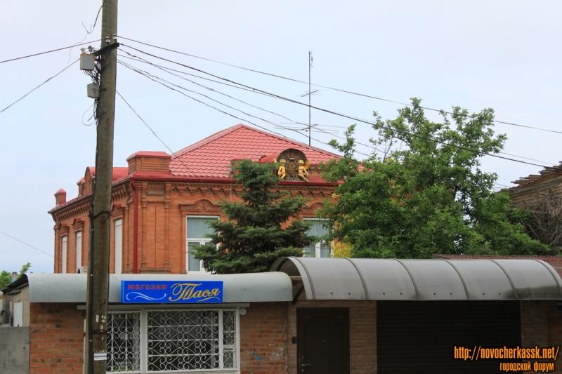 Улица Михайловская, 63А