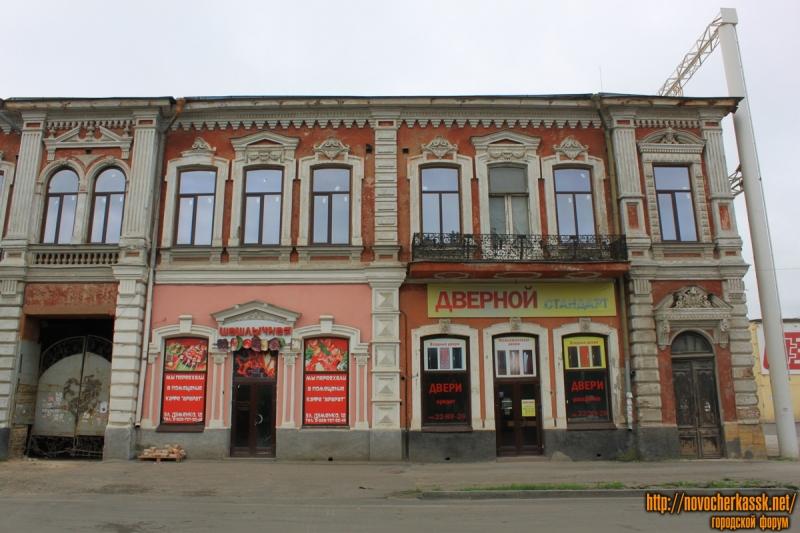Проспект Платовский. Бывший винзавод