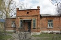 Улица Гагарина, 110. Поликлиника