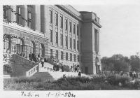Главный корпус НПИ 1950 г.