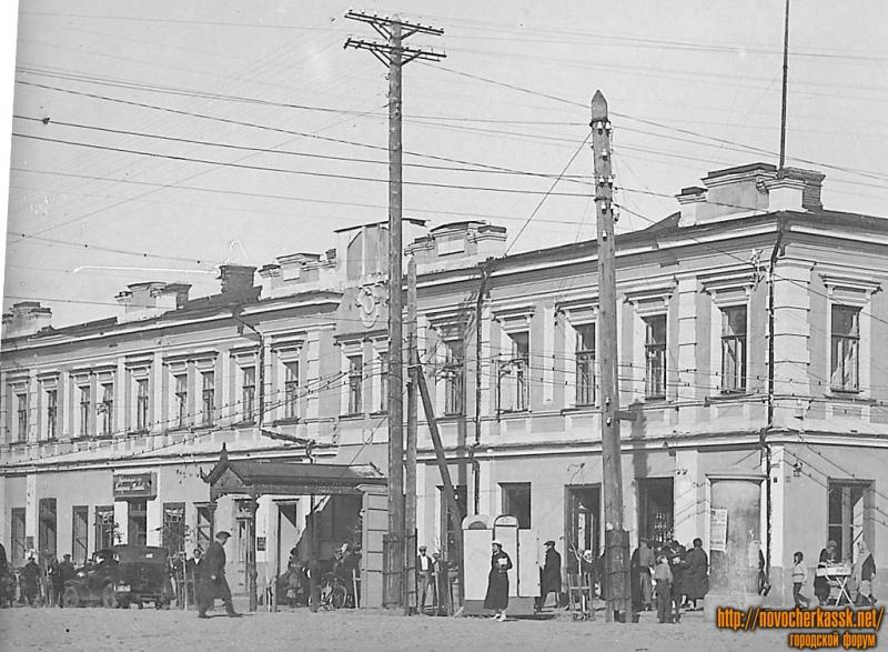 Угол Московской и Платовского, бывшее общежитие НПИ (НИИ) 1936г.