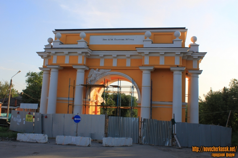 Ремонт Западной арки