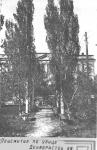 ул. Алекандровская, Здание нынешнего транспортного колледжа
