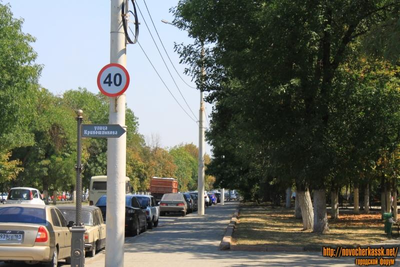 Проспект Баклановский. Вид от Кривошлыкова