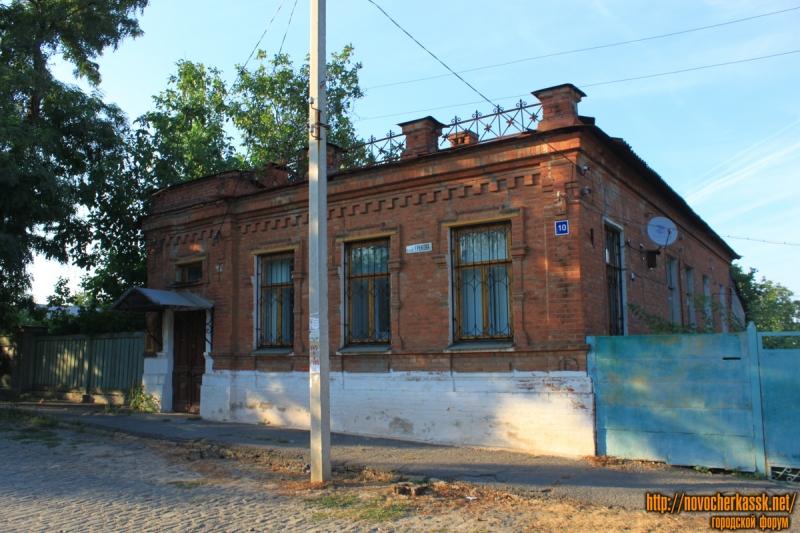 Улица Грекова, 10