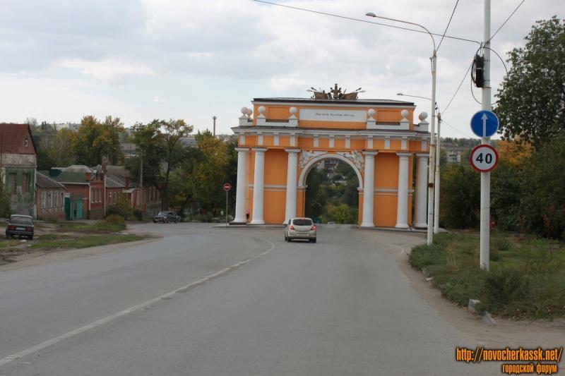 Триумфальная арка на Платовском после реставрации