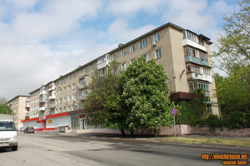 Буденновская, 94