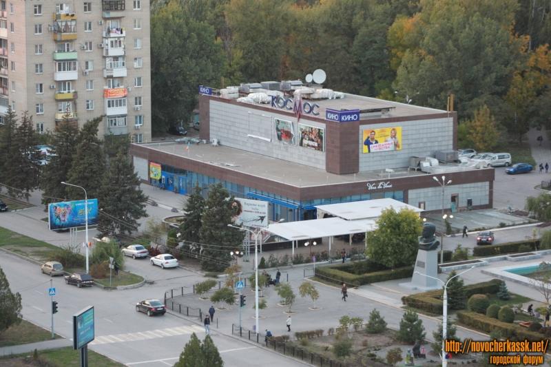 Кинотеатр «Космос», проспект Баклановский