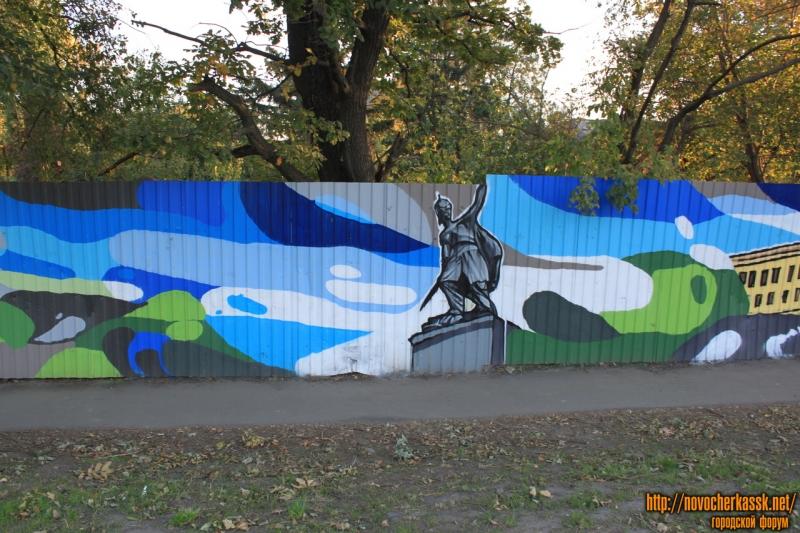 Граффити на Баклановском: Платов