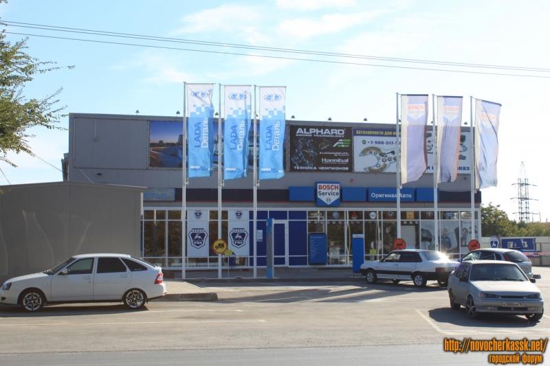 Bosch Service на Харьковском шоссе