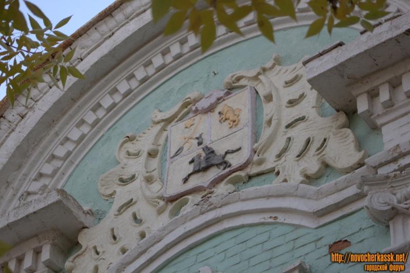 Лепной герб на улице Дворцовой, 1