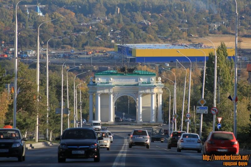 Спуск Герцена. Триумфальная арка. Строительство супермаркета «Лента»