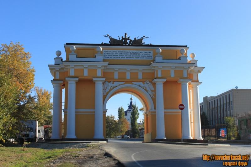 Проспект Платовский. Триумфальная арка после реставрации