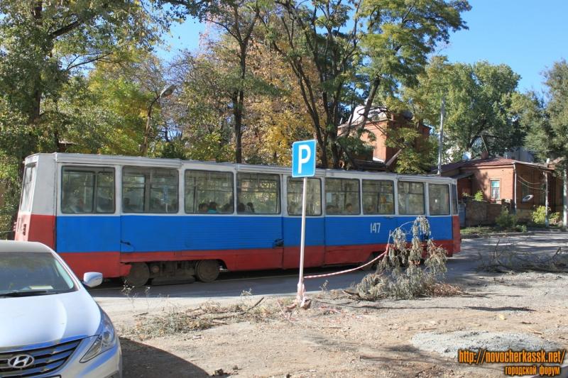 Трамвай в цветах Российского флага