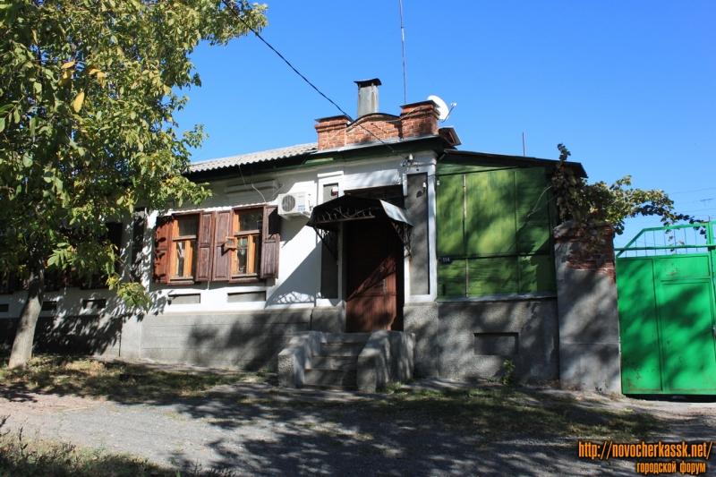 Улица Богдана Хмельницкого, 114