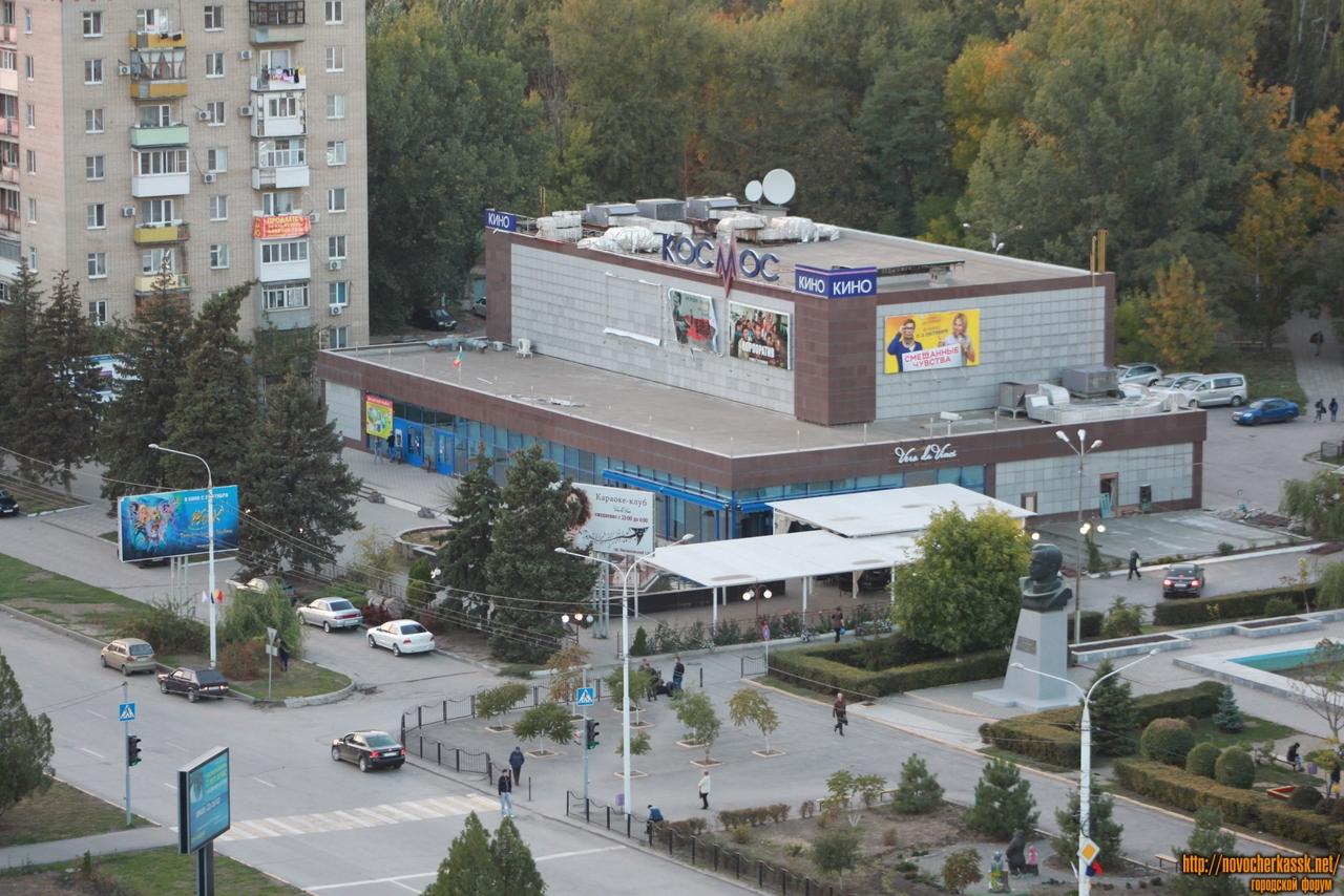 Афиша кино в новочеркасске космос цирк проспект вернадского купить билеты онлайн