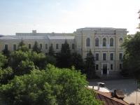 Главный корпус НГМА