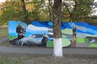 Граффити на Баклановском: Ермак