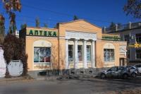 Баклановский, 74. Аптека